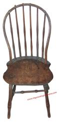 S471 PA Bow Back Windsor Side Chair with six spindle back 1800-1820